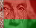 Беларусь. Не ведают они, что творят…