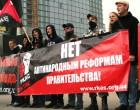 Анархисты в центре Донецка провели антиправительственный митинг ВИДЕО