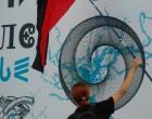 Розпочато кампанію на захист прав трудящих мистецтва