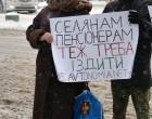 В Киеве прошел пикет против «деформы» железной дороги  (ФОТО)