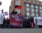 Феминистический марш и вторая конференция Либертарной Координации