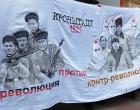 Акция памяти кронштадского восстания