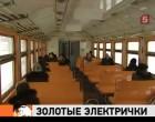 Зупинити деформу Укрзалізниці! Проти подорожчання квитків!