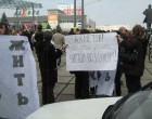 Мариуполь: Хватит нас травить!