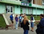 Ліві радикали пікетували банк Коломойського