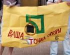 "Прошла очередная акция против ""Привата"" (ФОТО)"