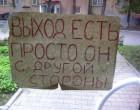Про конструктивні профспілки та соціальний діалог