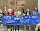 Жить без страха поповскаго – пикет анархистов перед Печерской Лаврой