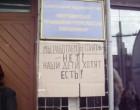 В Житомире может начаться забастовка работников транспорта
