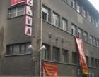 """Казова"": стамбульская фабрика, захваченая рабочими"