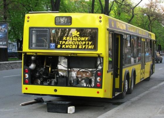 kiev_bus