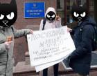 АСТ пікетувала Міністерство юстиції (фото)