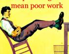 Обращение АСТ к работникам бюджетной сферы