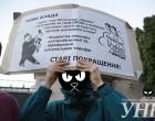 """Часткова перемога лівих активістів над авторитаріями з """"Батьківщини"""""""