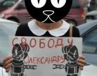 Анархисты пикетировали посольство Российской Федерации в Киеве
