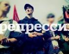 Как помочь политзаключённым Крыма? (Пресс-конференция АСТ-Харьков, 04.06.14)