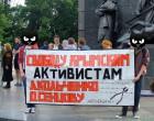 Поддержка крымских политзаключённых на харьковском Вече