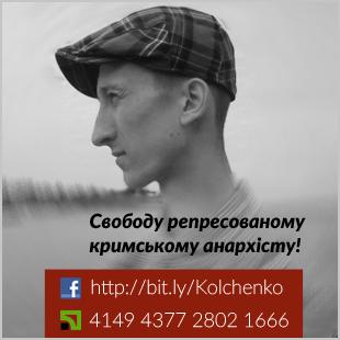 kolchenko-banner4