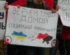 Акция в поддержку Александра Кольченко в Киеве
