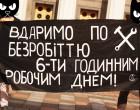 Під стінами Верховної Ради відбувся анархістський протест