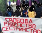 Харьков. Ультраправые напали на анархо-феминистический марш