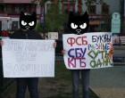 Акция солидарности с Олегом Кордияком в Харькове
