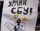 В Києві відбувся іронічний пікет СБУ