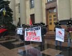 Харків. Акція на захист свободи мирних зібрань