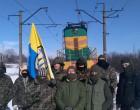 Блокада окупованого Донбасу: нехай невірний поб'є нечистого
